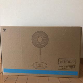 新品 山善 扇風機 30cm 扇風機 風量3段階調節 タイマー機...