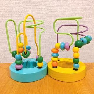 【1.5歳〜おもちゃ】ミニルーピング 2個セット