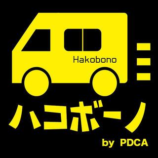 日当6000円の業務委託!午前のみのお弁当の配送業務 !