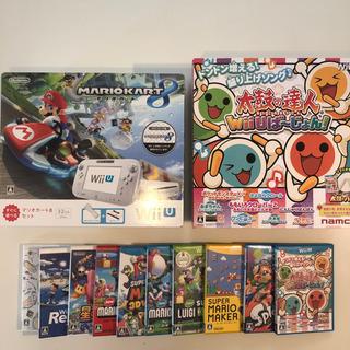 【配送可】Wii Uマリオカート8セット+ソフト・周辺アイテム一式