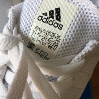adidas ジョギングシューズ25.5㎝
