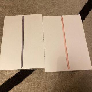【最新モデル】iPad 10.2インチ2019秋モデル「2台セッ...