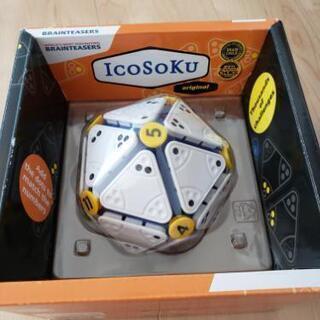 知育玩具パズル ボーネルンド 未使用