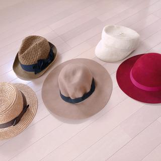 【美品】帽子 5個セット