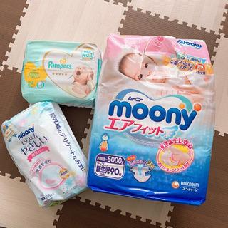 ▼新生児用おむつと母乳パッド
