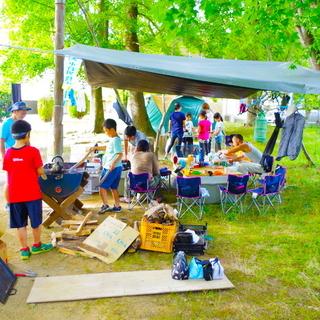 ボランティア募集〜外国にルーツを持つ小学生の支援キャンプ〜