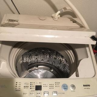 【0円】2009年購入SANYO洗濯機
