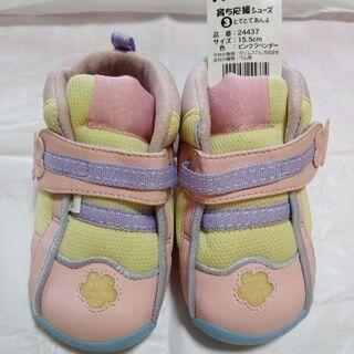 未使用 靴 15.5センチ