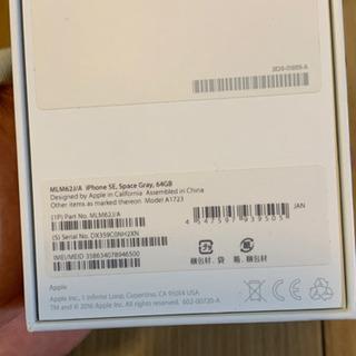 SIMフリー機/iPhone SE/64GB - 売ります・あげます