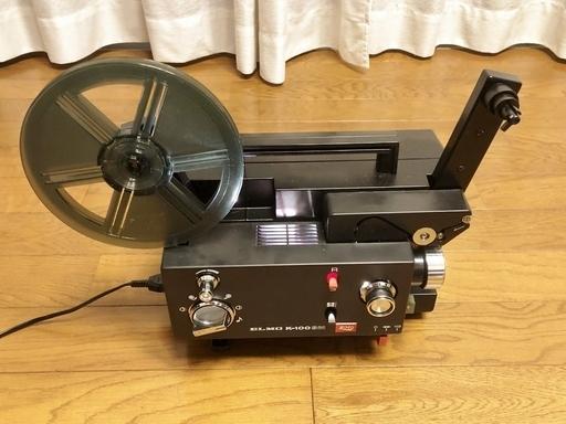 昭和レトロ / 8ミリ映写機 / ELMO社 / K-100 SM / 通電、ライト点灯 ...