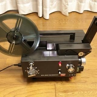 昭和レトロ / 8ミリ映写機 / ELMO社 / K-100 S...