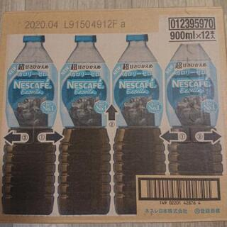 ネスレ ボトルコーヒー 900ml x 12本