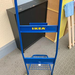 《取引完了》IKEA カート
