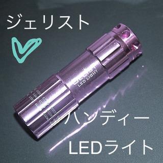 ジェリスト ネイル ハンドメイド 用 LEDライト