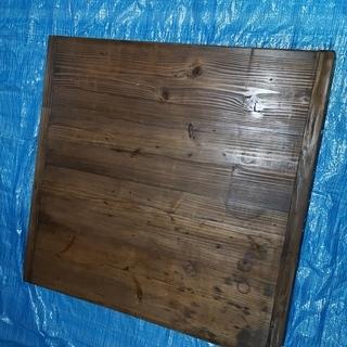 【DIY・古材】天板 無垢の木材