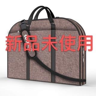 ガーメントバッグ ガーメントケース スーツ用 収納ケース 大容量