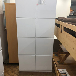 食器棚 レンジ台 キッチン収納 鏡面 [幅90](展示品★美品)