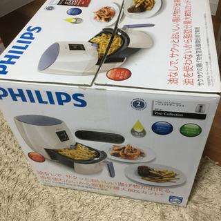 フィリップス ノンフライヤー PHILIPS HD9536/42