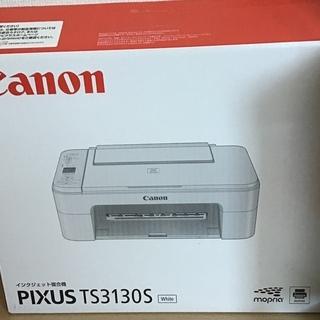 ☆売約済み☆引越しセール: Canon wifiプリンター(コピ...