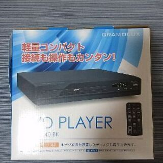 GRAMOLUX DVDプレイヤー