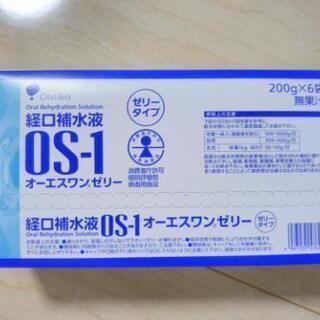 経口補水液    OS-1 ゼリー 200g×6袋