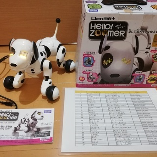 ロボット犬 ハロー!ズーマー ハーティーダルメシアン