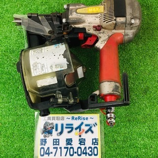 マックス HN-75N1 高圧釘打機(スーパーネイラ)【リライズ...