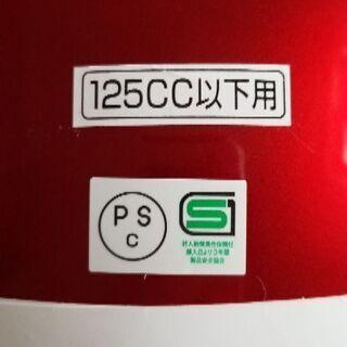ヘルメット 使用回数1回(10分程)ほぼ未使用品 - バイク