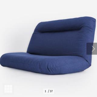 未開封 2人掛座椅子 ポケットコイル座面 フロアソファ [幅14...
