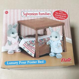 シルバニアファミリー 海外製ベッド