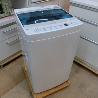 ハイアール 4.5㎏ ステンレス槽 全自動洗濯機 JW-C45A...