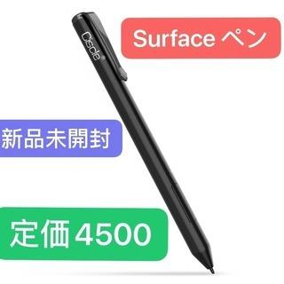 新品未開封 Surface ペン スタイラスペン 高感度1.0mm