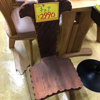 【ジモティ限定価格 2000円(税込)】飾り椅子◆スペイン…