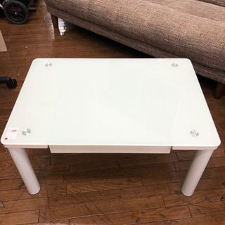 ローテーブル ローデスク 机 座卓