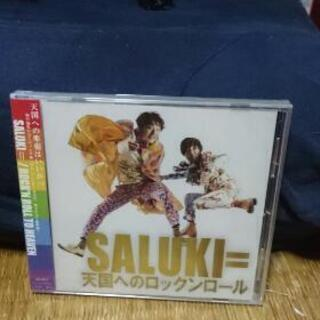 SALUKI=天国へのロックンロール