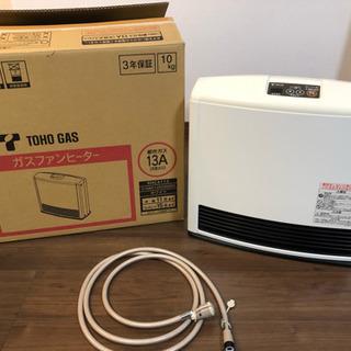 東邦ガス ガスファンヒーター RHC4113 ガスコード2.5m付き