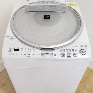 SHARPタテ型洗濯乾燥機 8kg 東京 神奈川 格安配送