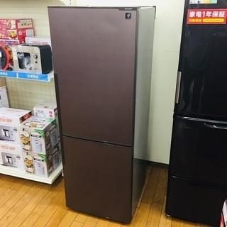 【トレファク鶴ヶ島店】SHARP SJ-PD27C-T 2ドア冷蔵庫