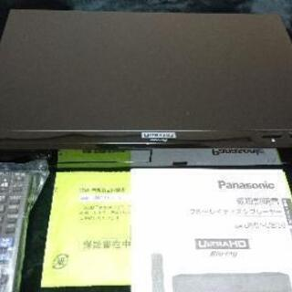 Panasonic DMP-UB30-K  美品