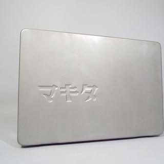 ★makita マキタ 電動工具箱 鉄製工具箱 ツールボックス★