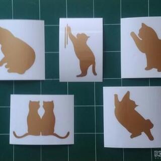 猫 五種盛りカッティングシートオリジナル♪