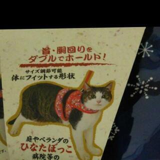 外れにくい■猫さん用■着るハーネス資格ペティオ