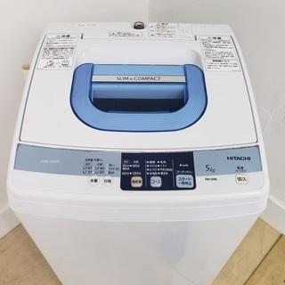 日立洗濯機 5kg 東京 神奈川 格安配送