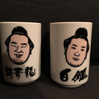 相撲湯呑 朝青龍と白鵬