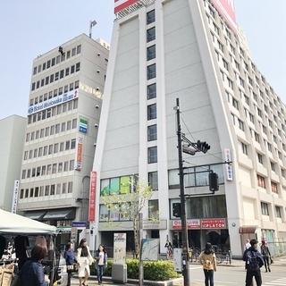 お好きな日時でOK!新大阪レンタルスペースの清掃をして頂け…