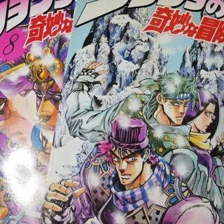 ジョジョの奇妙な冒険(全63巻セット)