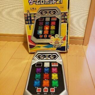 ゲームロボット21