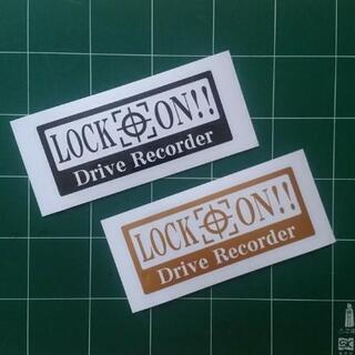 LOCK+ON【Drive Recorder】カッティングシート...