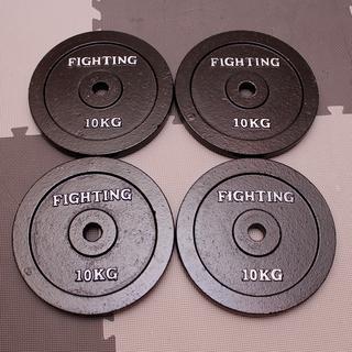バーベル&ダンベル兼用 プレート10kg × 4枚 合計40kg