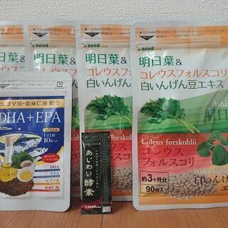 明日葉&コレウスフォルスコリ&白いんげん豆エキス サプリ 12ヶ...